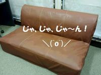 20140902_162643.jpg