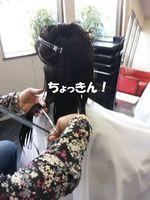 20140404_123546.jpg
