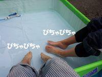 20140813_140240.jpg