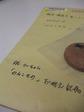 DSCF1996.JPG